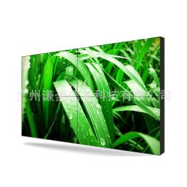 厂家批发55寸安防监控液晶拼接大屏 电视会议通用拼接屏