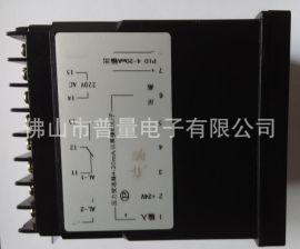 智能数显压力控制表PY9000
