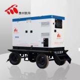 供应各种大型、小型柴油发电机组及移动电站 小型发电机