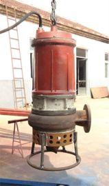 江淮耐高温煤泥泵,耐热排渣泵,热水钢渣泵