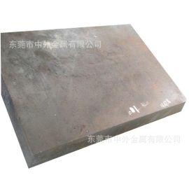 中外品牌DAC45压铸模具钢 抗高温疲劳DAC45热作压铸模具钢