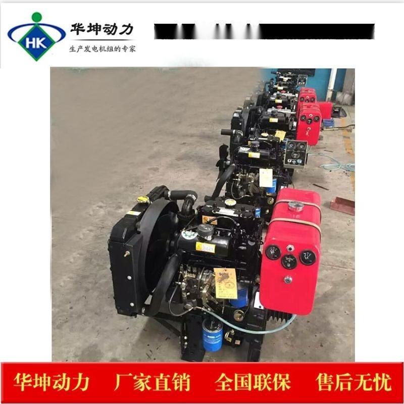 工厂直销渔船用双缸柴油机2105/2110柴油发动机挂浆机用