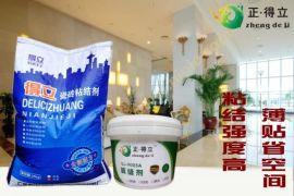 广东白色瓷砖胶石材粘合剂大理石粘结剂/瓷砖胶