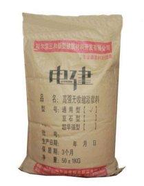 哈尔滨DGM-1通用型高强无收缩灌浆料