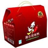 醬板鴨批發新款上市廠家直銷湘春醬板鴨批發