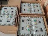 上海溶剂回收机专用声光一体式防爆箱定做