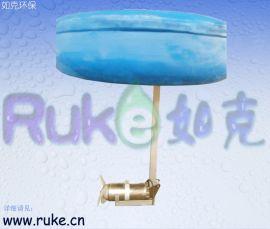 浮筒搅拌机QFJ-1.5/8-400/3-740、立式环流搅拌机