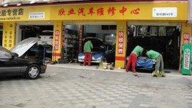 汽车空调泵维修