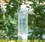 PP饮料瓶