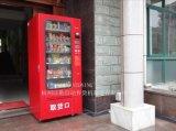 石家庄、唐山、秦皇岛饮料自动售货机,自动贩 机,食品饮料机