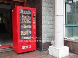 石家庄、唐山、秦皇岛饮料自动售货机,自动贩卖机,食品饮料机