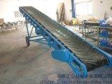 圆管式非标皮带输送机 中国重卡装车卸车皮带输送机