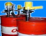 上海油桶泵鋁合金