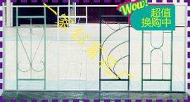 铝合金窗花测量与定做