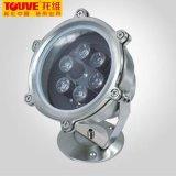 Touve托維LED水底燈 6W水底燈 噴泉水底燈 節能環保 省錢省電