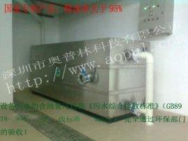 便携地上式不锈钢隔油池(AGY-2)