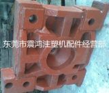 注塑機模板鑄造