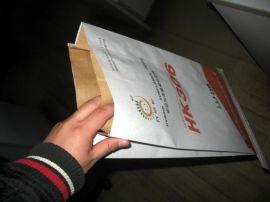 厂家供应25KG环保防水防潮多层牛皮纸袋
