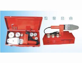 PPR电子恒温型20-63热熔机 配加厚型模头