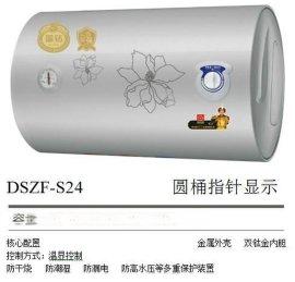 樱花储水式电热水器生产厂家