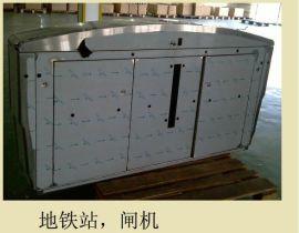 重庆江北区钣金制品加工