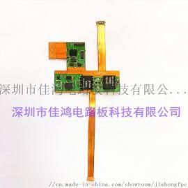 定制FPC柔性线路板