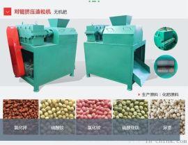 复合肥生产线对辊挤压造粒设备 挤压造粒机价格 氯化铵造粒机