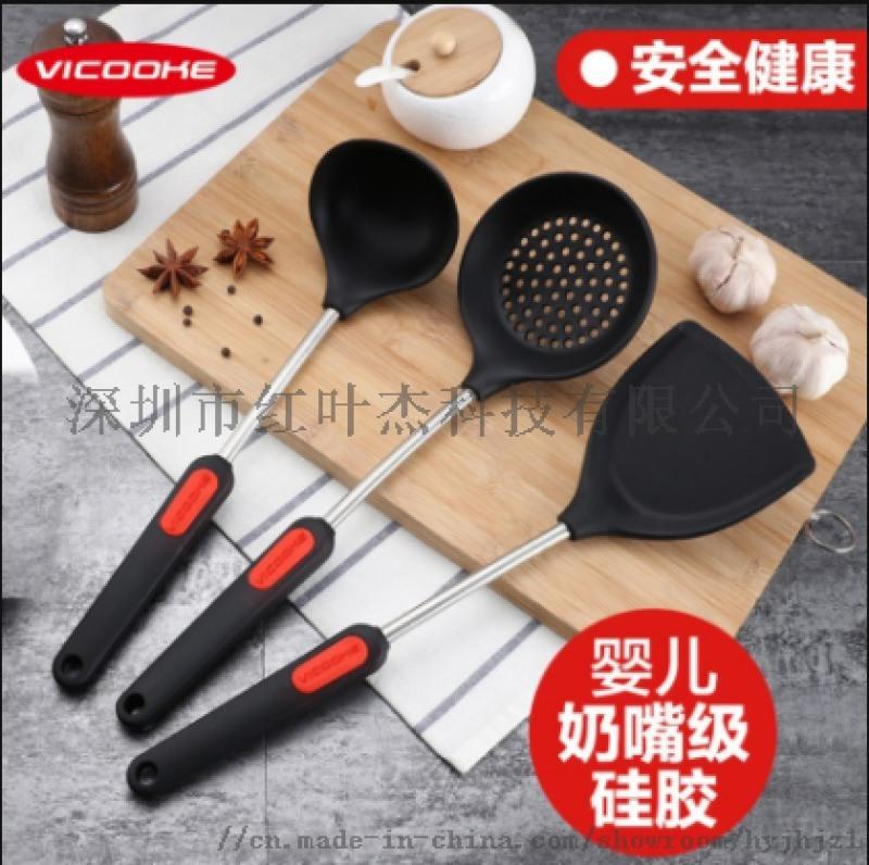 供应制作环保耐高温硅胶厨具专用食品级硅胶
