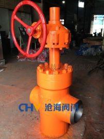 CHZF63Y-160高压焊接式平板闸阀