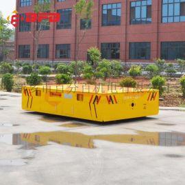 四川KPX电动平板运输车 工件转运车