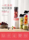 廠家直銷便攜式家用榨汁機研磨攪拌果蔬料理機豆漿機