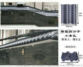 新型高分子瓦寺庙  青铜瓦 古建筑仿古琉璃瓦