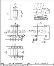 EE4220高频变压器骨架立式9+9针