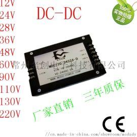 24V转110V1.2A模块电源DC-DC150W