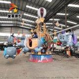 主题公园儿童游乐设备 旋转小飞象