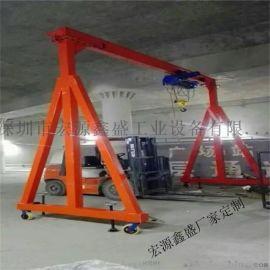 移动式葫芦龙门架,装卸重型龙门架,固定式龙门架