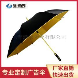 批发彩纤骨直杆长柄伞红色黄色伞骨伞彩色骨高尔夫伞定制