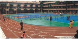深圳篮球场丙烯酸现浇地面,羽毛球硅PU生产厂家