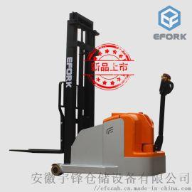 小型电动平衡重叉车 步行式托盘堆垛车 堆高机