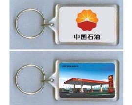 广州塑料钥匙链,亚克力钥匙扣设计,透明锁匙扣制作价