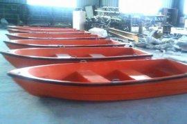 YD360玻璃钢手划防汛舟