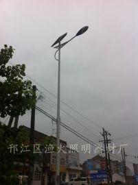 厂家生产供应太阳能路灯,太阳能路灯控制器,太阳能路灯配件