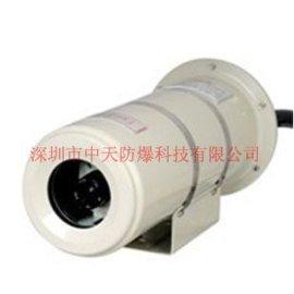 防爆摄像机护罩碳钢