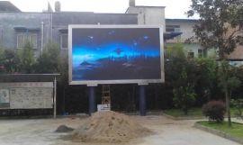 广告传媒LED户外全彩显示屏报价