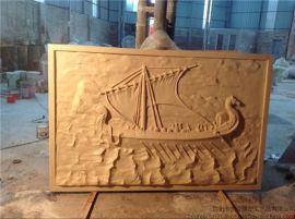 砂岩浮雕 砂岩浮雕壁画背景墙 欧式砂岩浮雕壁画背景墙厂家