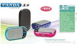 熊猫DS123数码音响USB/SD/TF播放器录音收音