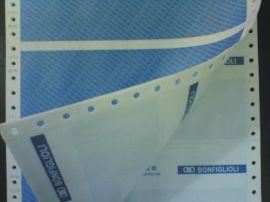 香港保密工资单印刷