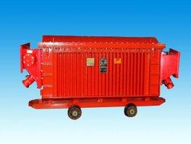 井下矿用隔爆型干式变压器