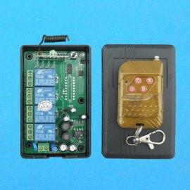 拓安达牌学习遥控开关 220V4路无线遥控开关 大功率继电器远距离