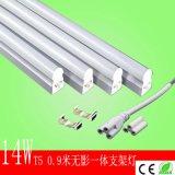 廣東深圳廠家底價直銷T50.9米無影一體化14W日光燈